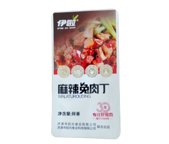 High temperature resistant meat product bag