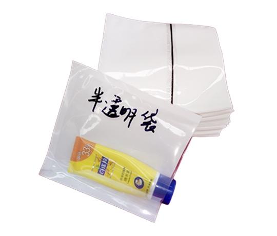 Vacuum bag manufacturer