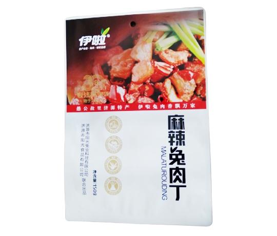 北京彩印铝箔袋