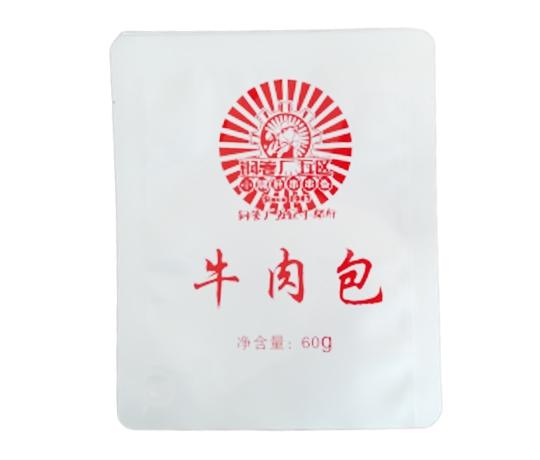 北京高温铝箔袋